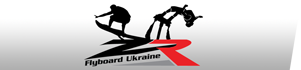 FlyBoard Ukraine